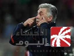 أنشيلوتي يرحب بسواريز ويؤكد بقاء بنزيمة في ريال مدريد صحيفة الاحساء اليوم ( الأحساء تودي)