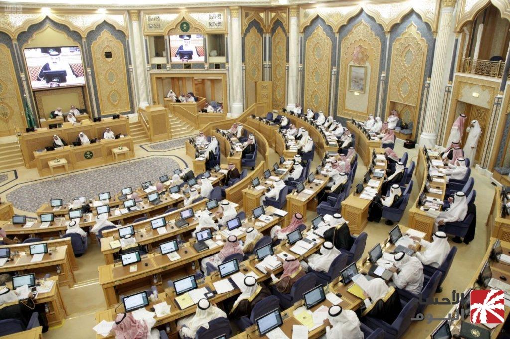 الشورى يناقش تقرير «اللجنة الأمنية» وتعديلات لائحة «حق الولاية»