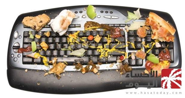 احترس.. بعض لوحات المفاتيح خطرة ومسببة للعدوى