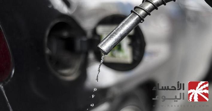 ارتفاع استهلاك الفرد في المملكة من البنزين إلى 2.9 لتر يوميا