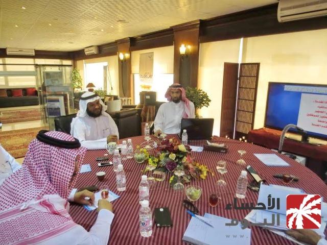 إدارة الجود الشاملة بتعليم الأحساء تعقد اجتماعها الخامس
