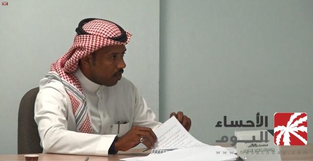 المعلم يوسف الناصر يحصل على الماجستير من جامعة الملك فيصل
