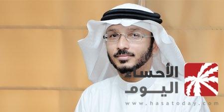 جامعة الملك فيصل تهنئ المتقدمين على بوابة القبول الإلكترونية بالعيد وتؤكد موعد التسجيل
