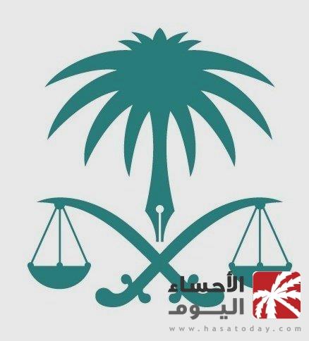 النيابة العامة تتولى التحقيق في قضايا  التفحيط  والجرائم المرورية الكبرى -صحيفة الاحساء اليوم ( الأحساء تودي)