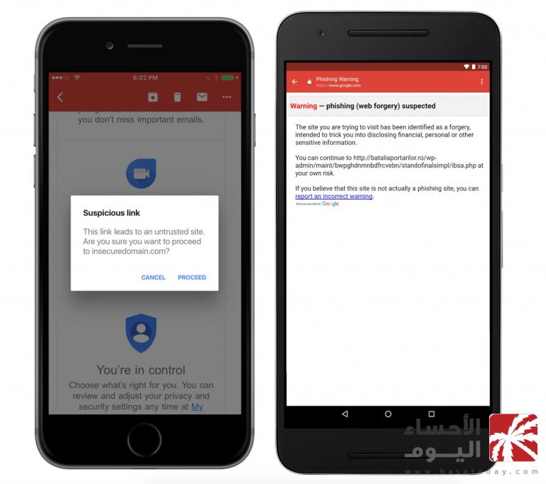 أداة جديدة على آيفون للحماية من الروابط الخبيثة في «Gmail» -صحيفة الاحساء اليوم ( الأحساء تودي)